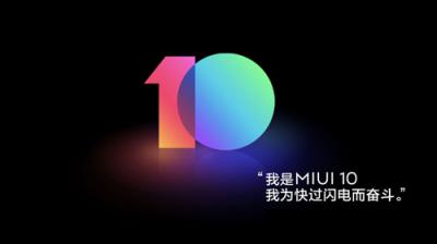 10款机型尝鲜AI智能 MIUI10首批开发版迎来升级