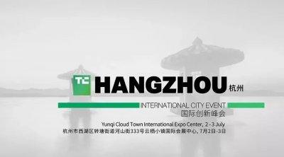全攻略 TechCrunch国际创新峰会2018杭州站来了