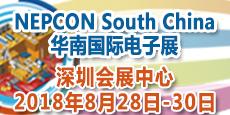 第二十四届华南国际电子生产设备暨微电子工业展