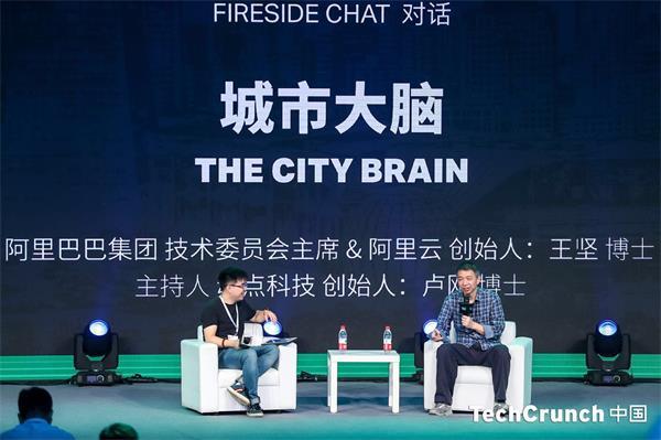 TC杭州王坚博士:人工智能是人类傲慢的名词产物
