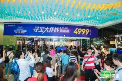 天猫新零售引领全球品牌增长 分析师上调阿里股价