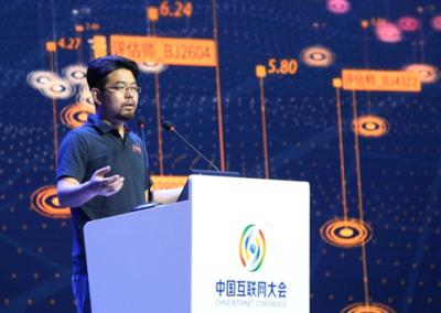 人人车CEO李健:技术驱动中国二手车万亿级市场