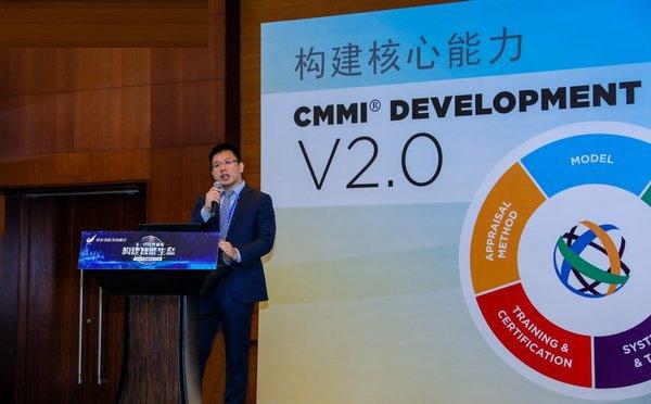 CMMI研究院中国卓越中心负责人胡伟健先生介绍CMMI 2.0中文版