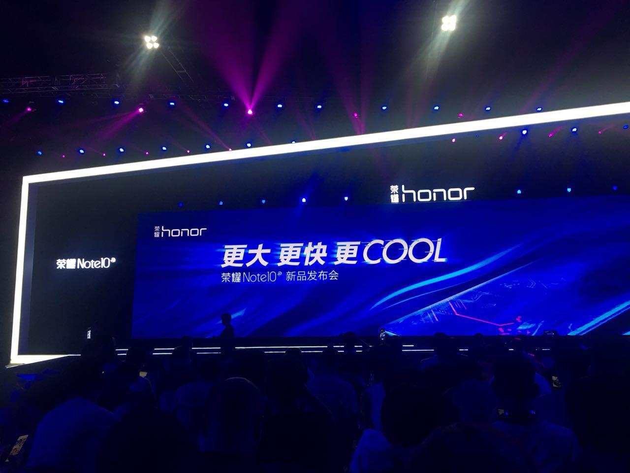 荣耀Note10发布2799元起售 双Turbo+很吓人技术