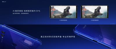 6.95英寸液冷双Turbo旗舰荣耀Note10,2799元起售