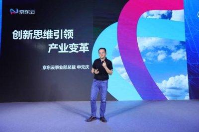 """深度解读申元庆:用""""创新""""思维引领产业变革"""