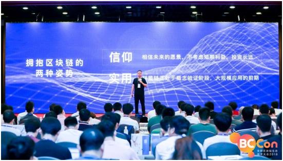 BCCon北京2018:拥抱区块链的正确姿势在这里