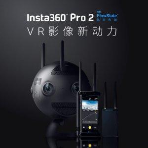 8K 3D超强防抖全景相机Insta360 Pro 2重磅发布