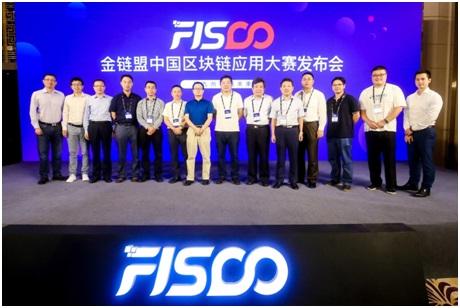金链盟中国区块链应用大赛启动 总奖金超200万元
