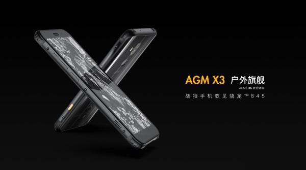 户外旗舰三防手机AGM X3发布,售价3499元起