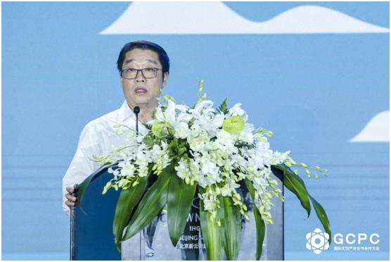 北京市国有文化资产监督管理办公室党组书记、主任赵磊致辞