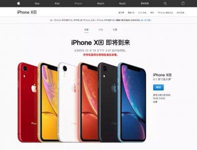苹果新品价格跳空高开 我们不需要这样的iPhone