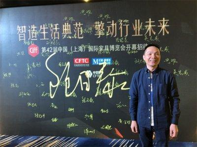 行者无惧CEO鲍日泰:积极拥抱变化寻找新增长点