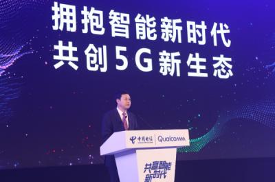 中国电信公布5G智能新生态:运营商转型进入下半场