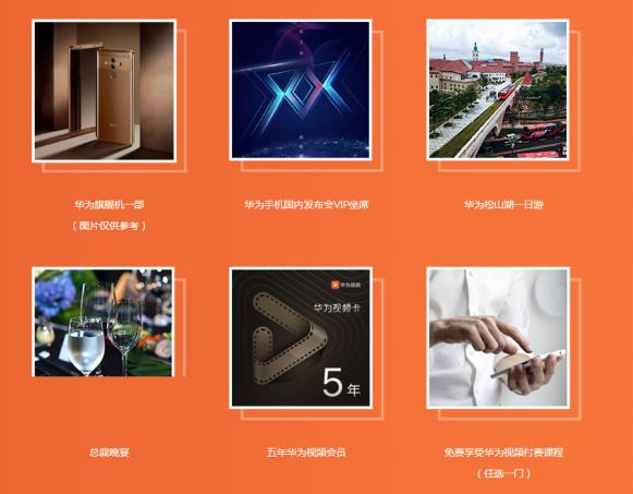 华为视频提前开启国庆档 精彩大片激猛上线