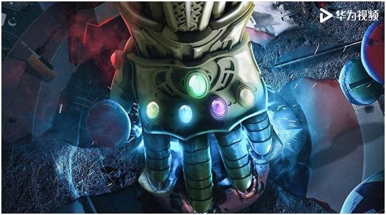 超级英雄空降华为视频 《复仇者联盟3》国庆上线