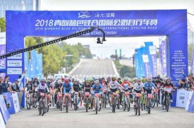 卡萨帝联合2018公路自行车赛构建高端生活方式