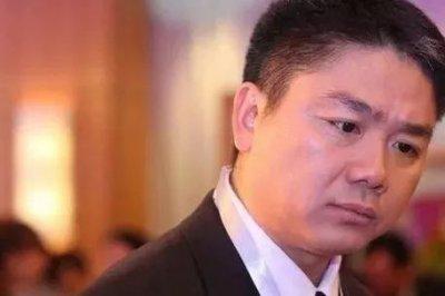 刘强东案涉案女子因诬陷被收押?美警方:不属实