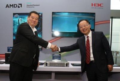 AMD 携手新华三发布基于霄龙处理器的服务器新品