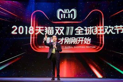 阿里巴巴CEO张勇:天猫双11堪称商业的奥林匹克