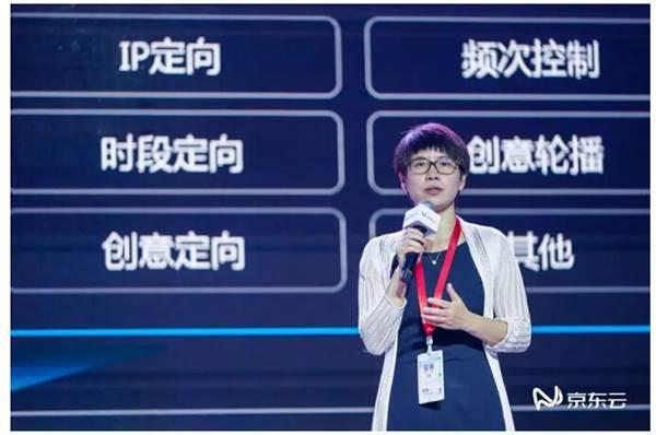 品友互动CEO黄晓南:AI赋能MarTech 帮助企业决策