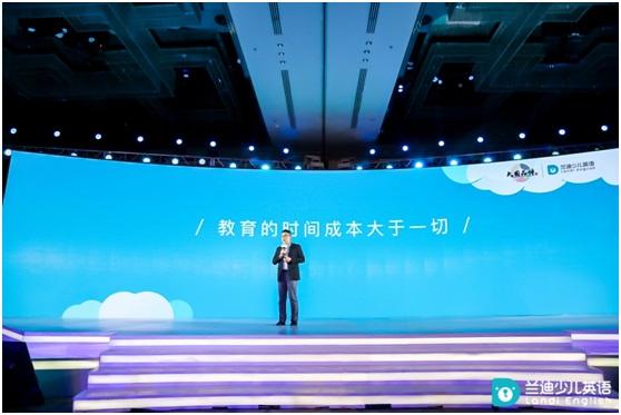 兰迪少儿英语携手CCTV大国品牌:宣布战略合作
