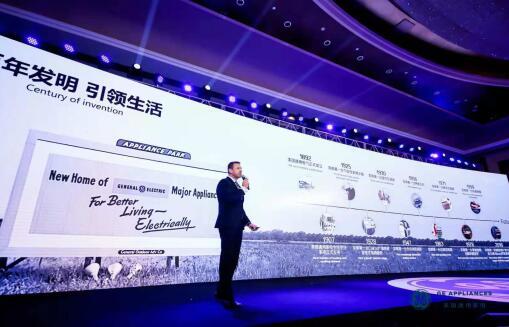 美国通用家电在CIIE向中国市场发布全套高端产品