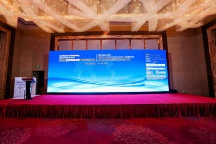 第九届中国跨境电商峰会2018在上海盛大召开