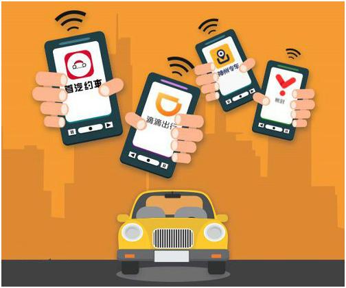 网约出租车乱象纷呈 平台竟用司机利润做补贴?