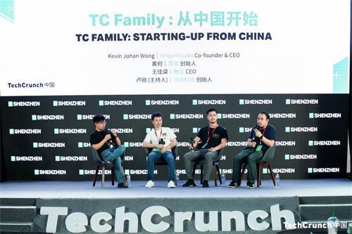 TC深圳2018:海外市场冰与火 听老中青创业者布道