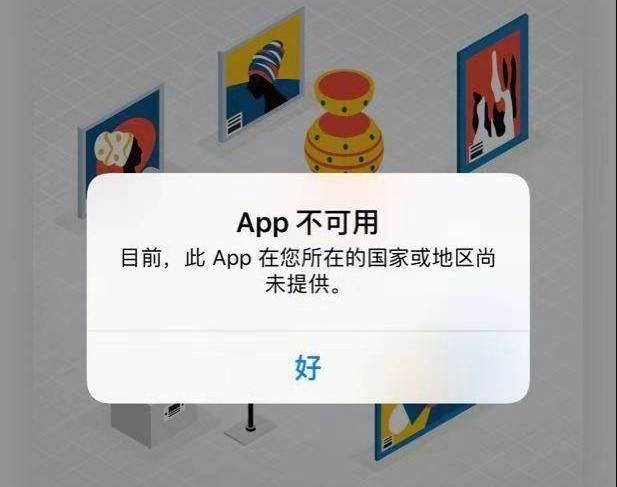 拼多多APP被苹果app store下架 拼多多股价暴跌