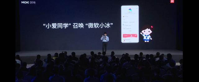 """""""召唤小冰""""小爱同学新技能上线 AI好闺蜜联动"""