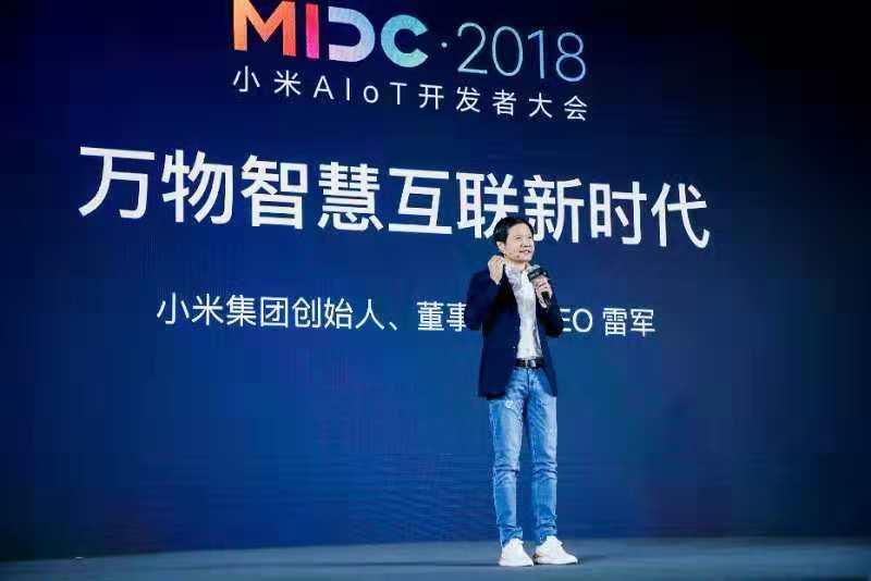 小米成立亿元AIoT开发者基金,携宜家打造智慧互联