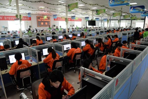 第二届全国职业院校华唐杯客户信息服务技