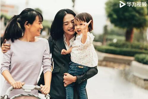 姚晨马伊�P演绎《找到你》,华为视频最新片单来了