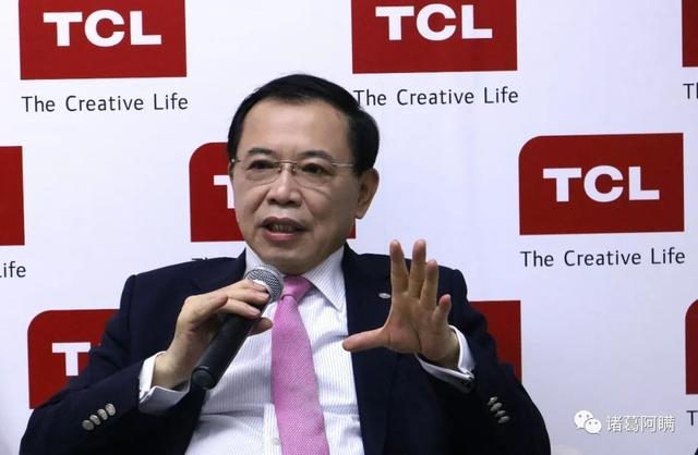 TCL 48亿元剥离家电,华星光电借壳后怎么走?