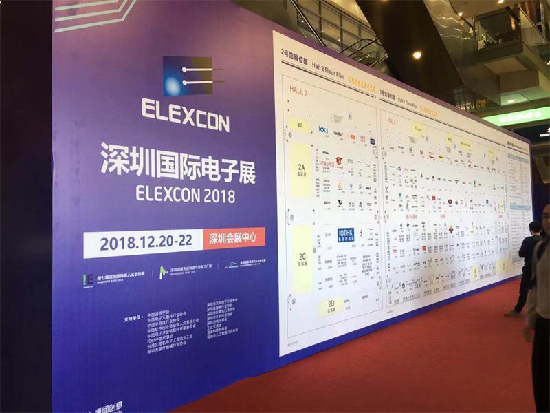 2018深圳国际电子展开幕:AI科技联展备受关注