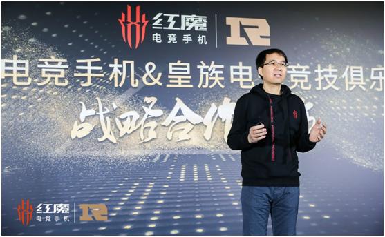 红魔携手RNG 成为业界首家全俱乐部战队合作品牌方