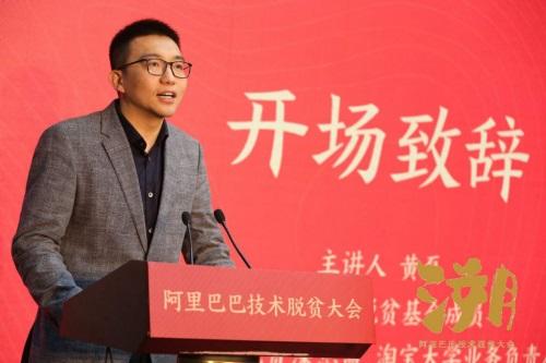 """蔡崇信公益基金会联手淘宝大学启动""""青橙计划"""""""