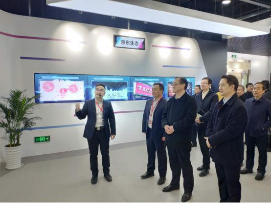 京东云创新驱动 助力重庆南岸数字经济大发展