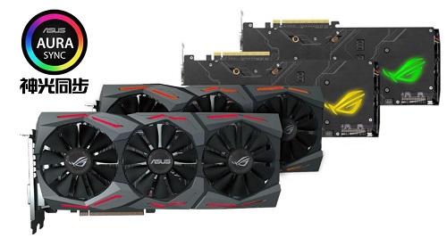 AMD的好卡不行Radeon VII 华硕RX 590甜品卡王