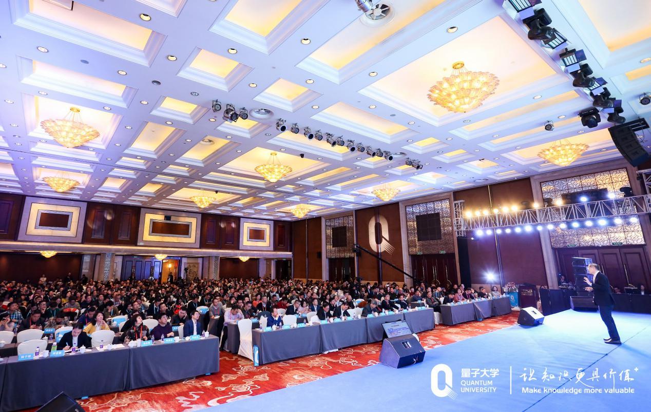 """第三届""""知识・价值""""高峰论坛在杭州隆重举行"""