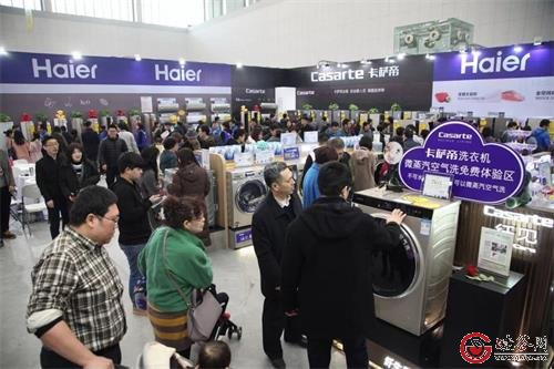 全球品质节:海尔10天销量逆增10%成套购买领先行业
