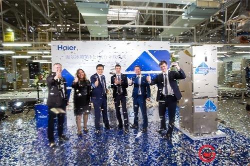 第三个一亿台海尔冰箱在俄罗斯工厂正式下线