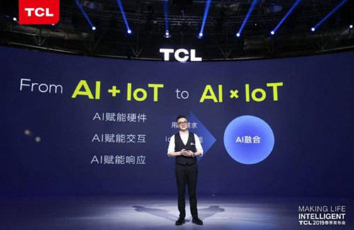 TCL分家后加入AIoT混战,难以向2000亿元营收迈进