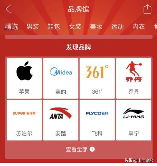 拼多多遭苹果禁售新进展:经销商证实苹果口头禁令