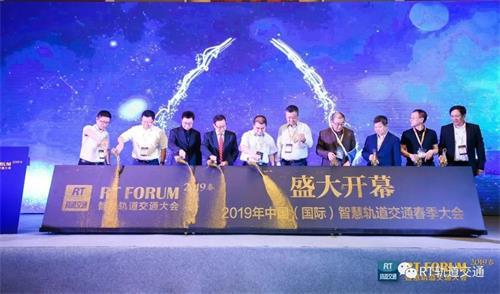 1200名地铁行业专家学者企业主汇聚深圳共享精彩盛宴