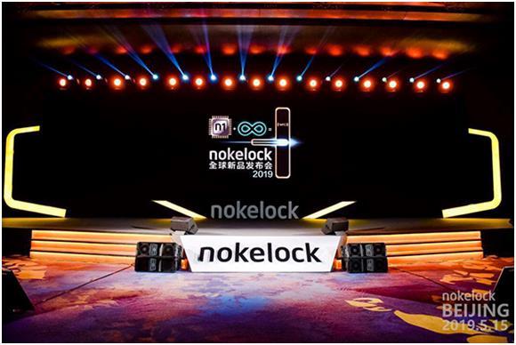 nokelock首推1+2战略 引领智能锁进入商用新时代