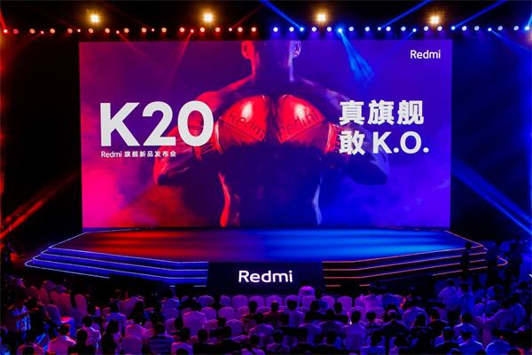 Redmi打造生态圈,发布首款旗舰手机K20系列等新品