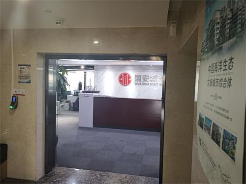 """国安家公寓现""""逼退""""风波 北京市住建委已介入"""